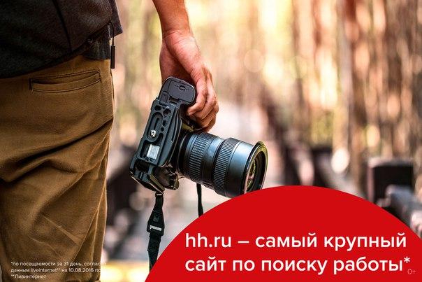 Фотограф недвижимости вакансии москва