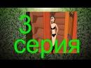 Прикольный смешной мультик про украину, Алик и Лелик