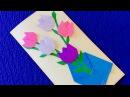 Открытка с тюльпанами! 🌷 Поздравительные открытки