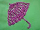 Аппликация ЗОНТИК Application UMBRELLA Crochet