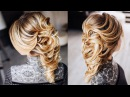 Греческая коса - идеальная прическа для Давай поженимся . Greek braid hairstyle - wedding updo