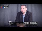 INTERVJU Vlado Georgiev - Moramo svi da iza