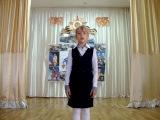 #СтранаЧитающая#Читаем стихи о Великой Отечественной войне Клебанова Анна