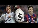 Топ 5 самых богатых футболистов в мире .