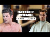 Zac Efron Dirty Grandpa Hairstyle  Short Quiff  Hairstyles for Men