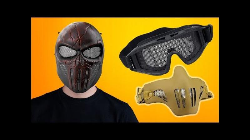 СТРАЙКБОЛЬНАЯ АКАДЕМИЯ. Как защитить глаза и лицо Airsoft protection gear