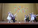Татарский детский танец
