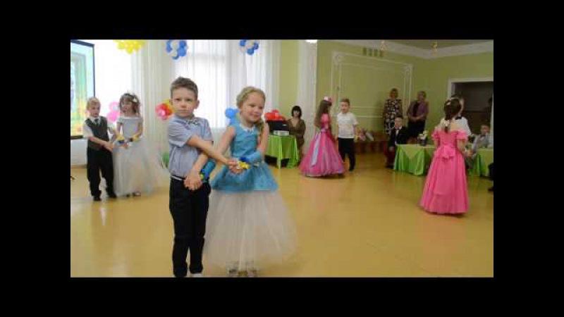 Веселый танец Полька Выпускной бал в детском саду