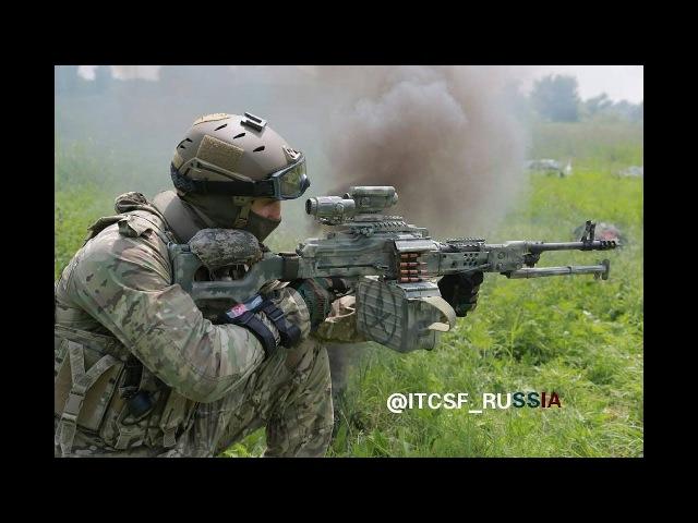 ITCSF RUSSIA РАБОТА С ПКМ (Пулемёт Калашникова) | ПКП «Печенег» ЦНИИточмаш