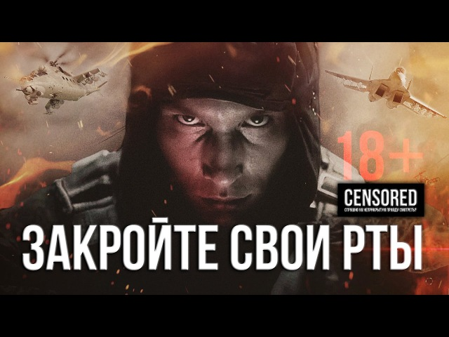 Артём Гришанов - Закройте свои рты / Shut up your mouth / War in Syria (English subtitles)