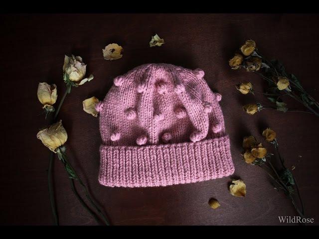 Вяжем шапку с шишечками ♥ Вяжем спицами ♥ Wild Rose ♥