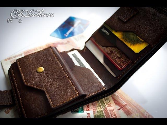 Кожаный кошелёк мужской (из кожи трёх видов), mens leather wallet, handmade.