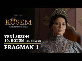 Великолепный век: Кёсем Султан | 2 сезон-  10 серия (40 серия) | Fragman 1