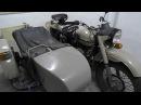 Мотоцикл УРАЛ - давняя мечта.