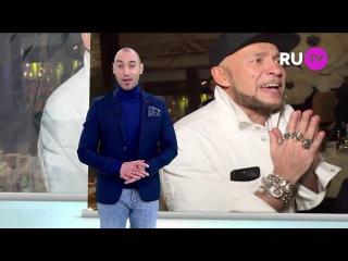 Чему Джиган научил Стаса Михайлова, певица Слава оплатила банкет дизайнера Игор...