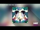 정용화 JUNG YONG HWA - DO DISTURB MINI ALBUM
