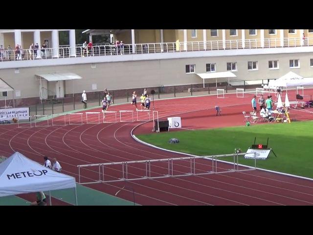 Мемориал братьев Знаменских, бег 400 метров с барьерами мужчины