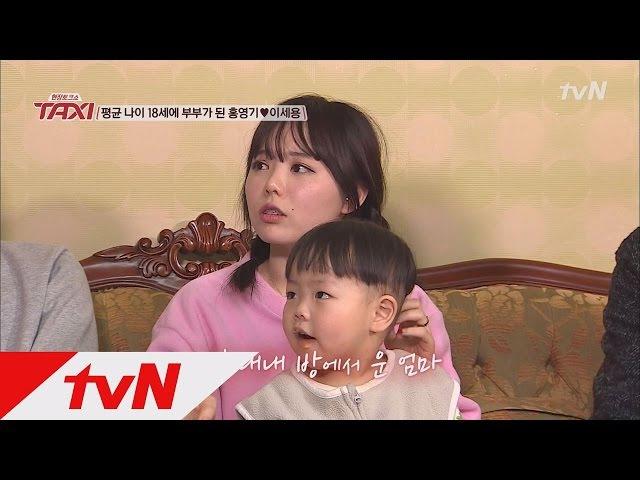 ′얼짱′ 홍영기, 현실속 ′풍문으로 들었소′! 임신과 출산 현장토크쇼 택498