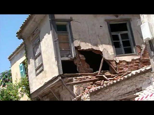 ВТурции, Болгарии иГреции ощутили последствия землетрясения вЭгейском море. Новости. Первый канал