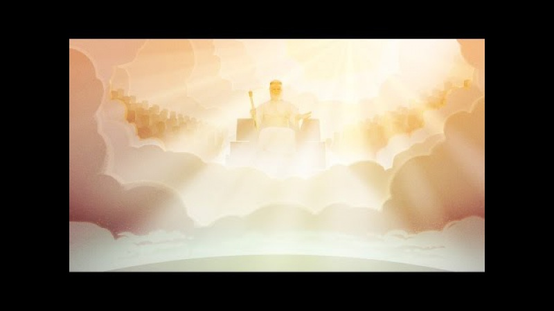 JW.ORG Русский Что такое Царство Бога?