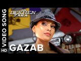 Gazab (Video Song) Aa Dekhen Zara Bipasha Basu &amp Neil Nitin Mukesh