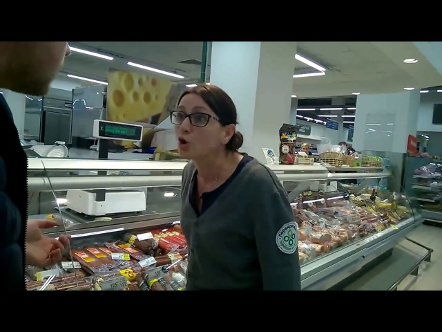 Крысы в супермаркете