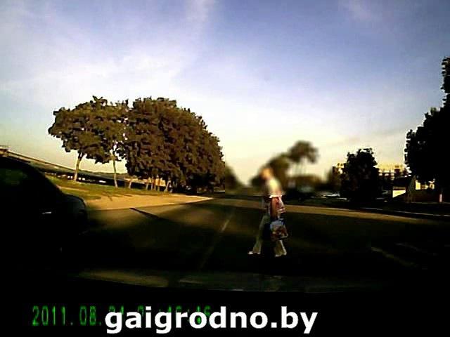 Наезд на пешехода в Гродно