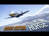 FULL-METAL HORSE (BONUS EDITION)  War Thunder
