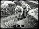 Мины ловушки 1942 Booby traps 1942