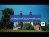 Археологические раскопки на городище Унжа