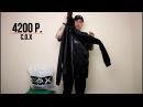 Обзор куртки-ветровки Ritmika LIGHT FRAME