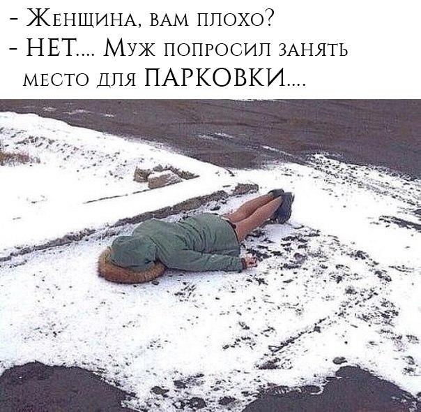 Фото №456240293 со страницы Оксаны Коваленко