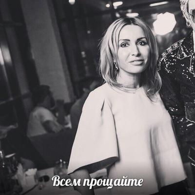 Марина Дюжкова