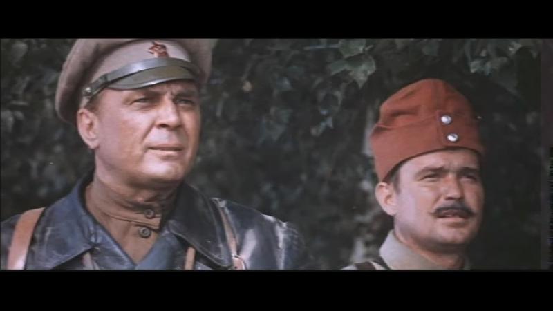 Высокое звание Я Шаповалов Т П 1973 1 серия художественный военный фильм
