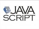 DangerPro - Вывод таблицы умножения на 7 с помощью JavaScript