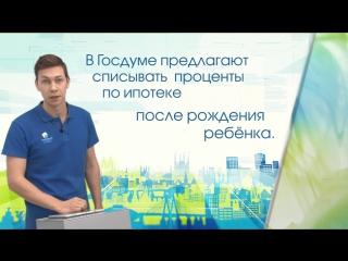 Финансовые Новости с Габриэлем Миндубаевым