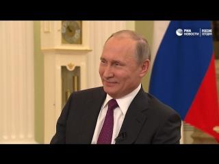 Путин и Юмэ