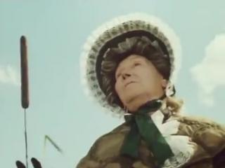 Романс черепахи Тортиллы - Рина Зеленая - Приключения Буратино 1975 (А. Рыбников - Ю. Энтин)