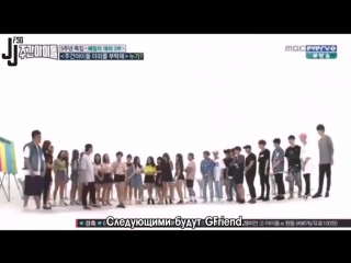 Weekly Idol - 262 эпизод [рус.саб J&J]