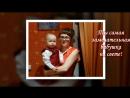 Видео поздравление на юбилей для мам ПРИМЕР
