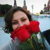 Katya Ushkova