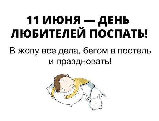 Еееее))