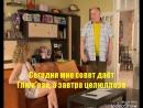 • Воронины • Египетская сила • Николай Петрович •