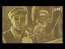 Провинциальные музеи России. Жанна дАрк Верхневолжских полей (otveri.info)