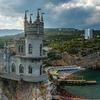 Отдых в Крыму - Новости Крыма