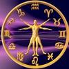 Астрология жизни. Севастополь.