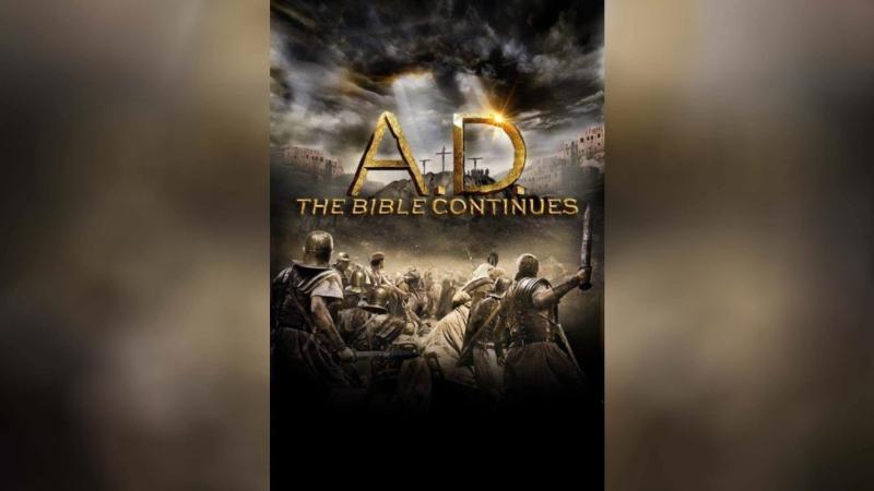 Наша эра. Продолжение Библии (2015) | A.D. The Bible Continues