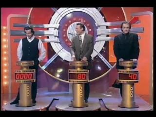 Угадай мелодию (ОРТ, 1997) Дмитрий Певцов, Сергей Жигунов, Андрей Соколов
