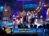 Песня для Евровидения - 2010 (Первый национальный, 10.09.2010) Ксения Ситник vs. Neuro Dubel - Мы вместе