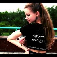 Energy Alyona